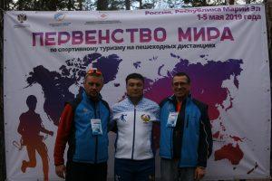 Первенство мира по спортивному туризму на пешеходных дистанциях 1-5 мая 2019 Россия, Республика Марий Эл